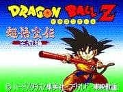 Dragon Ball Z Super Gokuuden Kakusei Hen