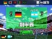Futbol FIFA Japon
