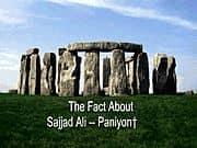 The Fact About Sajjad Ali